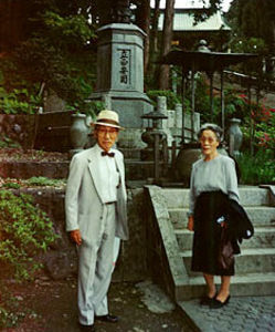 grundare Katsumi Yanagisawa